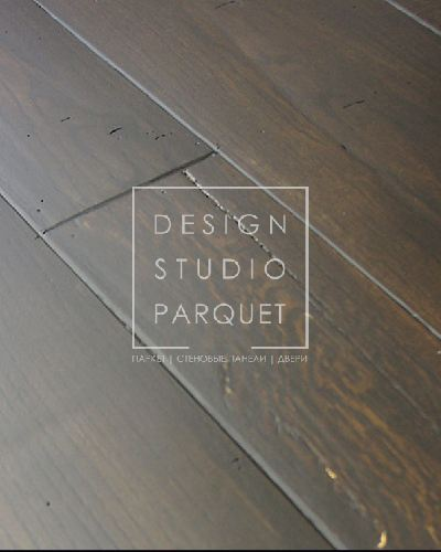 Инженерный паркет EWF Officine Parquet Pret a Porter Dark Plus