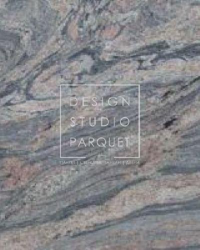 Marmi e Graniti Filipuzzi Гранит Belorizont