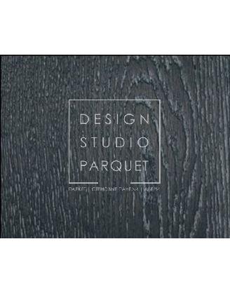 Инженерный паркет Woodco Alpen Parkett Art&design Decape Черный