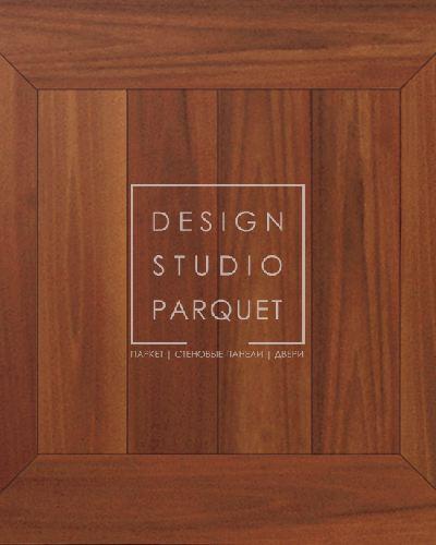 Художественный паркет Garbelotto Creator Quadrotte Плитка Oceania