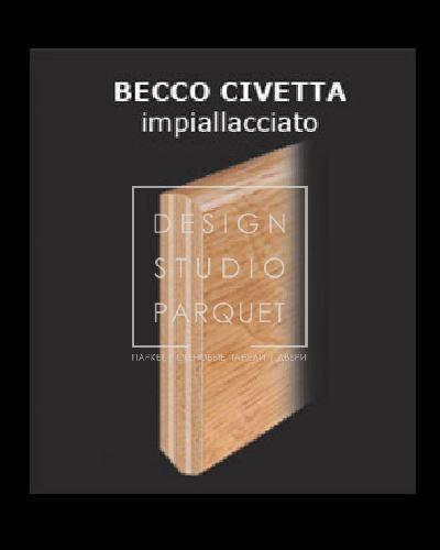 Плинтус Garbelotto Becco Civetta шпонированный