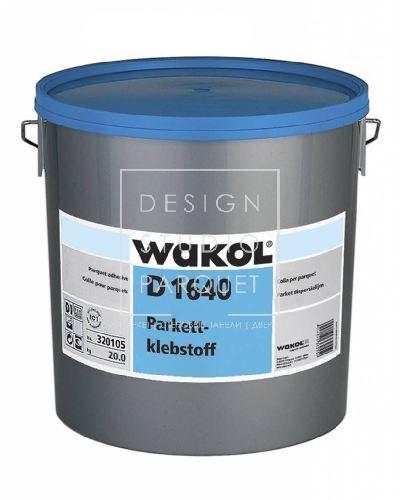 Паркетный клей на водной основе WAKOL D 1640