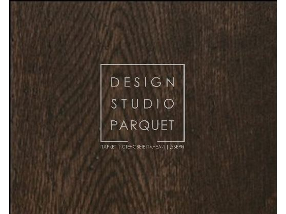 Инженерный паркет Woodco Alpen Parkett Art&design Antique Castoro