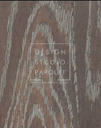 Инженерный паркет Woodco Alpen Parkett Art&design Decape Графит
