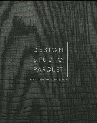 Инженерный паркет Woodco Alpen Parkett Art&design Dune Черный