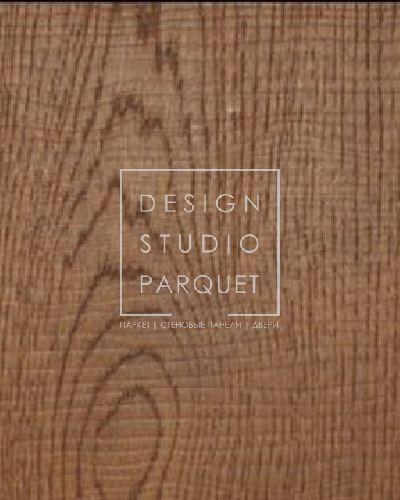 Инженерный паркет Woodco Alpen Parkett Art&design Dune Коричневый