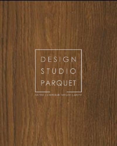 Инженерный паркет Woodco Alpen Parkett Art&design Fire Caffe