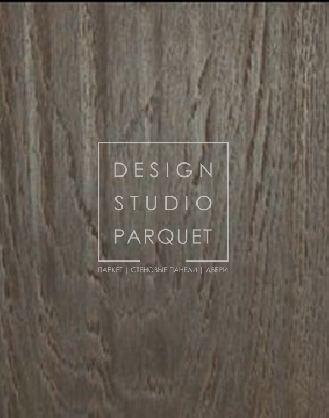 Инженерный паркет Woodco Alpen Parkett Art&design Hand Камень