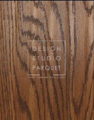 Инженерный паркет Woodco Alpen Parkett Art&design Hand Ячмень