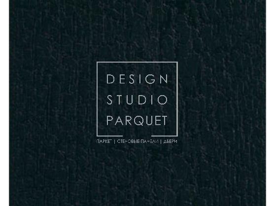 Инженерный паркет Woodco Alpen Parkett Art&design Skin Антрацит